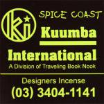 KUUMBA『incense』(SPICE COAST)