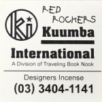KUUMBA『incense』(RED ROCKERS)