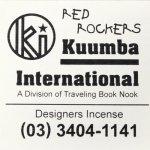 KUUMBA『incense』(RED ROCKERS)
