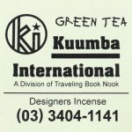 KUUMBA『incense』(GREEN TEA)