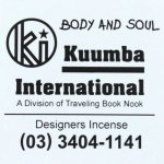 KUUMBA『incense』(BODY AND SOUL)