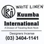 KUUMBA『incense』(WHITE LINEN)