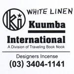 KUUMBA『incense』(WHITE LINEN)