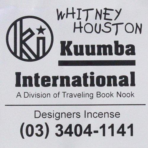 KUUMBA『incense』(WHITNEY HOUSTON)
