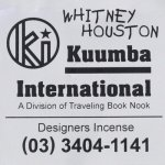 KUUMBA『incense』(WHITNEY HOUSTON)