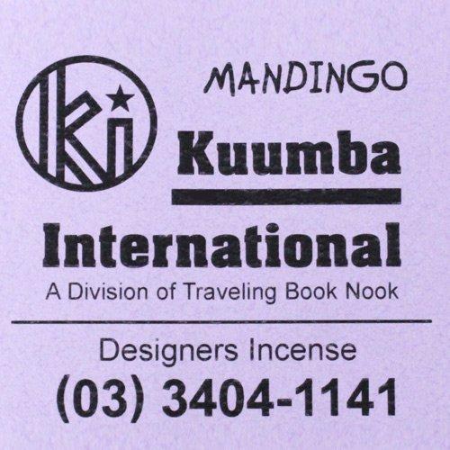 KUUMBA『incense』(MANDINGO)