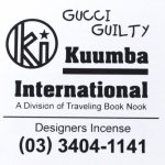 KUUMBA『incense』(GUCCI GUILTY)