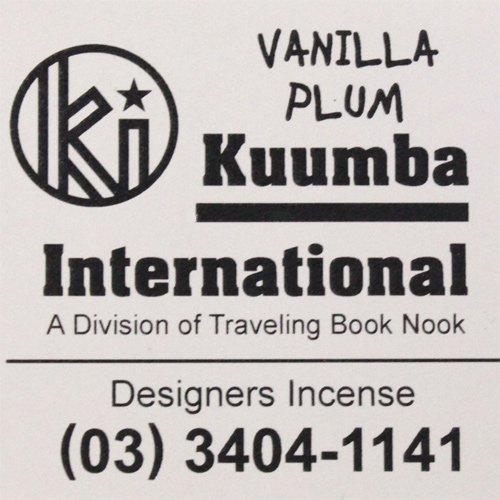 KUUMBA『incense』(VANILLA PLUM)