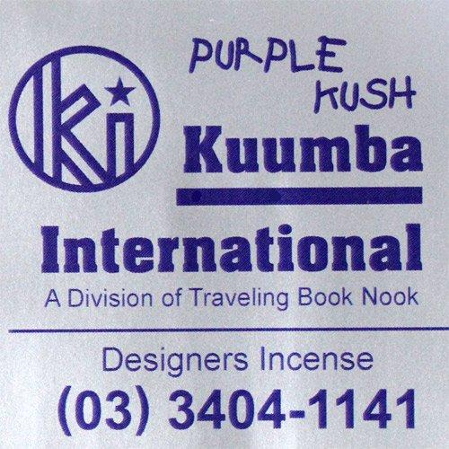 KUUMBA『incense』(PURPLE KUSH)