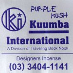 KUUMBA『incense』(PURPLE KUSH)