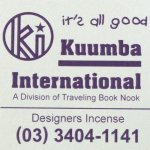 KUUMBA『incense』(it's all good)