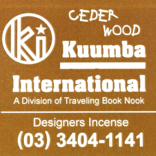 KUUMBA『incense』(CEDER WOOD)