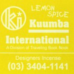 KUUMBA『incense』(LEMON SPICE)