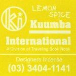 KUUMBA『incense』(LEMON SPICE)
