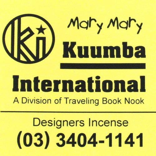 KUUMBA『incense』(Mary Mary)