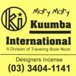 KUUMBA『incense』(Mary Mary)