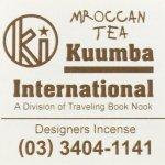 KUUMBA『incense』(MOROCCAN TEA)