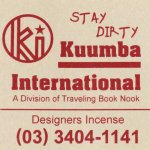 KUUMBA『incense』(STAY DIRTY)