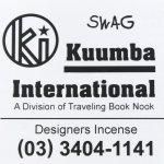 KUUMBA『incense』(SWAG)