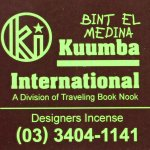 KUUMBA『classic regular incense』(BINT EL MEDINA)