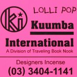KUUMBA『classic regular incense』(LOLLI POP)