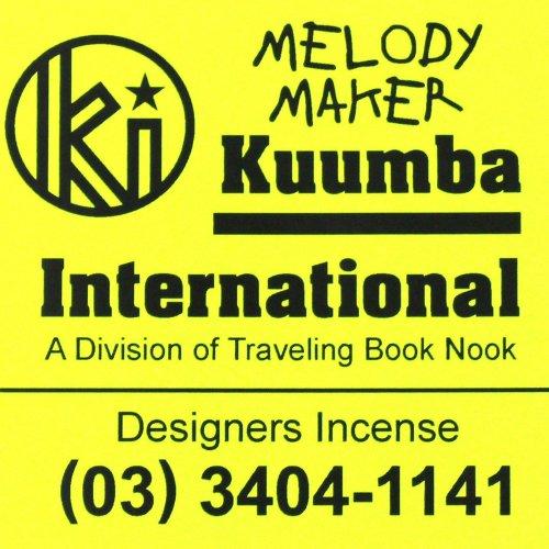 KUUMBA『classic regular incense』(MELODY MAKER)