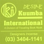 KUUMBA『classic regular incense』(DESIRE)