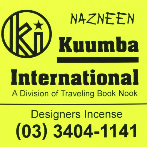 KUUMBA『classic regular incense』(NAZNEEN)