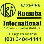 KUUMBA『classic regular incense』(NAZNEEN)