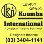 KUUMBA『incense』(LEMON GRASS)