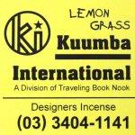 KUUMBA『incense』(LEMON GRASS)