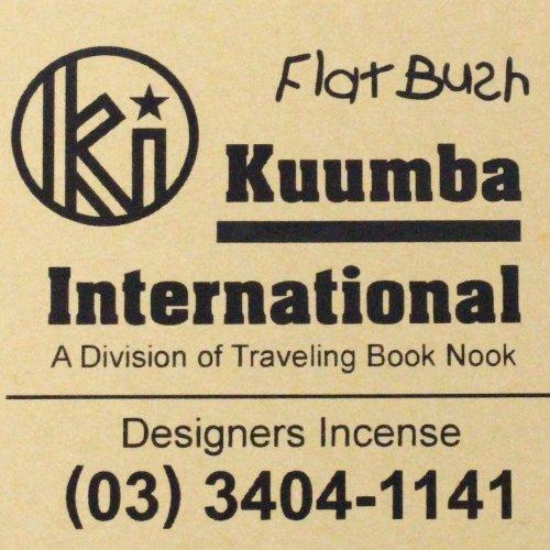 KUUMBA『incense』(Flat Bush)