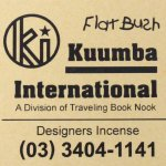 KUUMBA『incense』(Flat Bush)