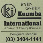 KUUMBA『incense』(EVER GREEN)
