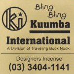 KUUMBA『incense』(Bling Bling)