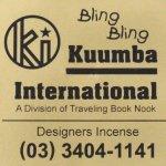 KUUMBA『incense』(Bling Bling)