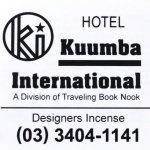 KUUMBA『incense』(HOTEL)