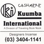 KUUMBA『incense』(CASHMERE)