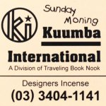 KUUMBA『incense』(Sunday Morning)