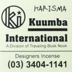 KUUMBA『incense』(KARISMA)