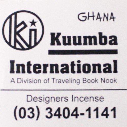 KUUMBA『incense』(GHANA)