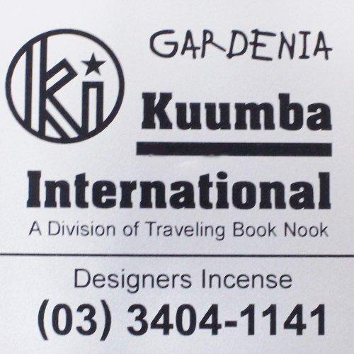 KUUMBA『incense』(GARDENIA)