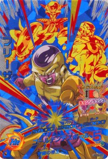 GDM第9弾【キャンペーン】フリーザ(HGD9-CP7)