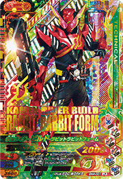 ボトルマッチ4弾【LR】仮面ライダービルド ラビットラビットフォーム(BM4-001)