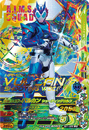 バーストライズ1弾【LR】仮面ライダーバルカン シューティングウルフ(BS1-009)