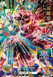 【アルティメット】孫悟空:ゼノ(BM3-061)