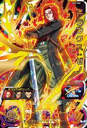 【アルティメット】トランクス:ゼノ(BM3-066)