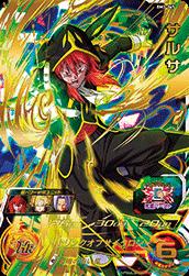 【アルティメット】サルサ(BM3-069)