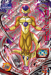 【DCP】ゴールデンフリーザ(BM3-DCP3)