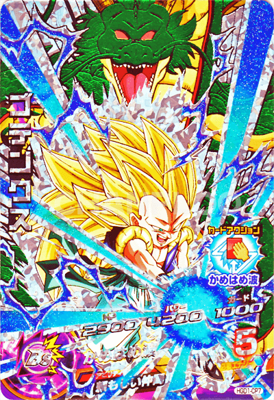 GDM第1弾【キャンペーン】ゴテンクス(HGD1-CP7)